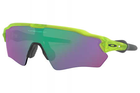 Oakley Radar Ev Xs Path Uranium W/jade Iridium (youth Fit)