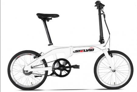 Vélo électrique pliable 36V 7.8Ah - Minismart-R