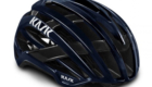 Kask-Valegro-racefiets-helm-2017-becycled-8